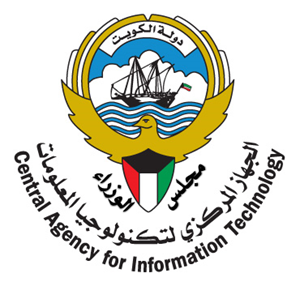 Central Agency for Information Technology (CAIT)